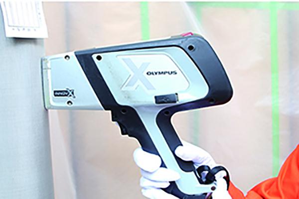 Innov-X Systems Handlheld XRF Analyzerx